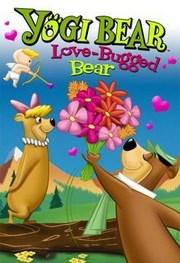 El Oso Yogui: El oso enamorado
