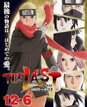 Naruto Shippuden 7: La última