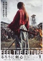 Rurouni Kenshin: La leyenda termina