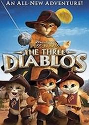 Ver Película El gato con botas: Los tres diablos (2012)
