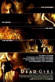 Ver Película Mentes Peligrosas (2006)