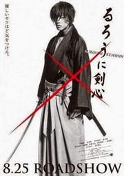 Ver Película Rurouni Kenshin: El Guerrero Samurai (2012)