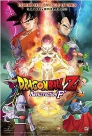 Ver Película Dragon Ball Z: La resurreccion de Freezer (2015)