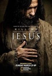 Ver Película Quien Mato A Jesus (2015)