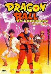 Dragon Ball La magia comienza