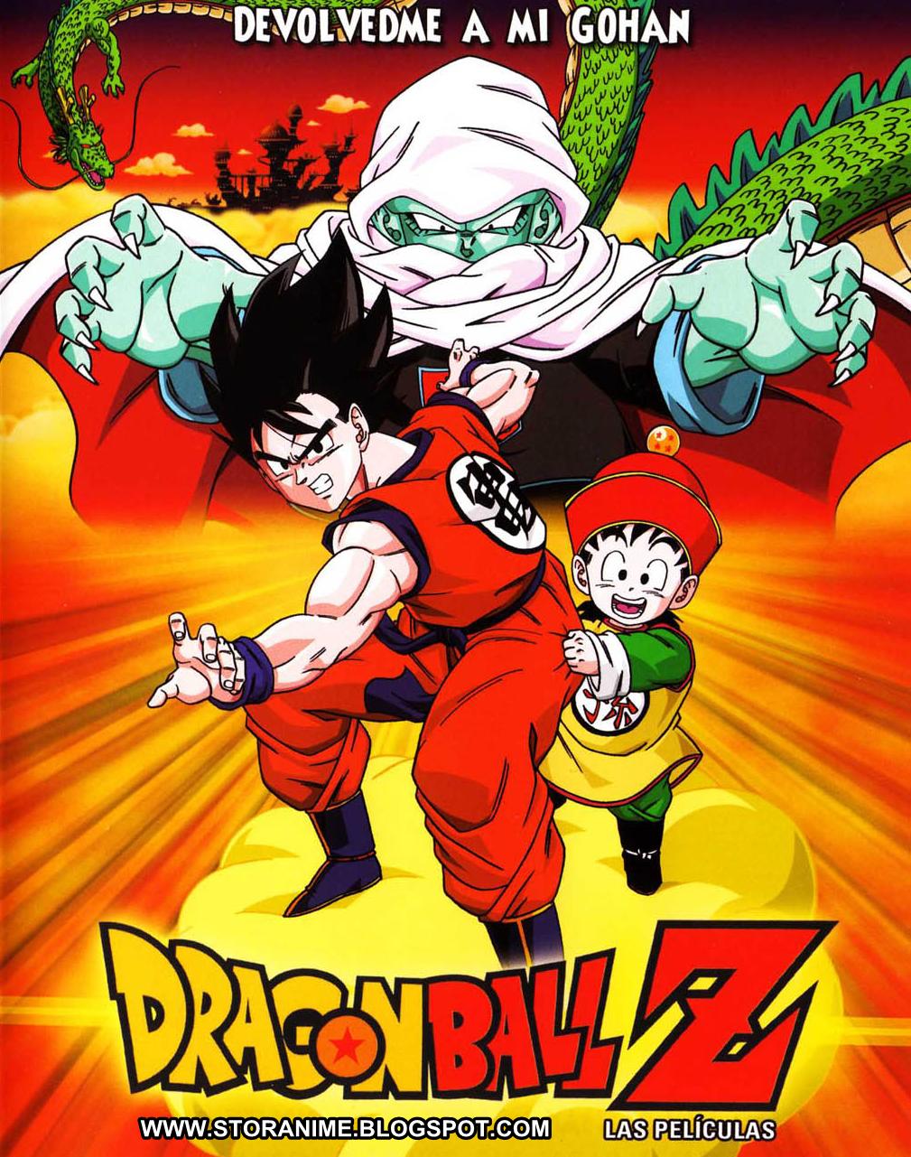 Dragon Ball Z : Devuelveme a mi Gohan