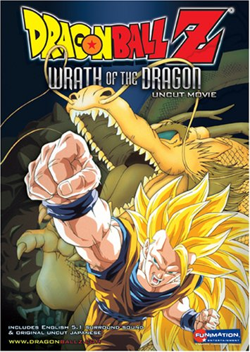Dragon Ball Z : El Ataque del Dragon