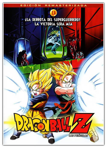 Ver Película Dragon Ball Z : El Combate Final (1994)
