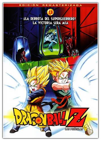 Dragon Ball Z : El Combate Final