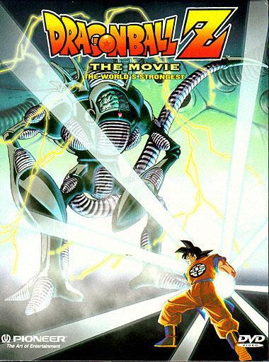Ver Película Dragon Ball Z El Hombre Mas Fuerte Del Mundo (1990)
