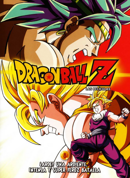 Dragon Ball Z  El Poder Invencible