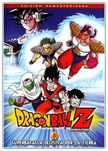 Dragon Ball Z : La Batalla Mas Grande Del Mundo