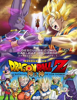 Dragon Ball Z : La Batalla de los Dioses HD