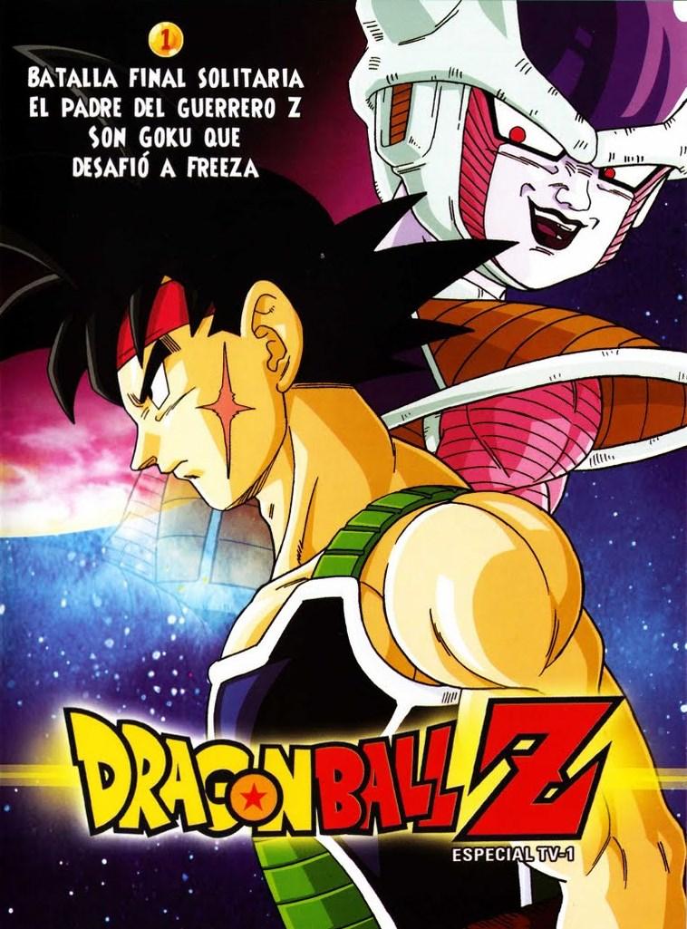 Dragon Ball Z : La Batalla de Freezer contra el padre de Goku