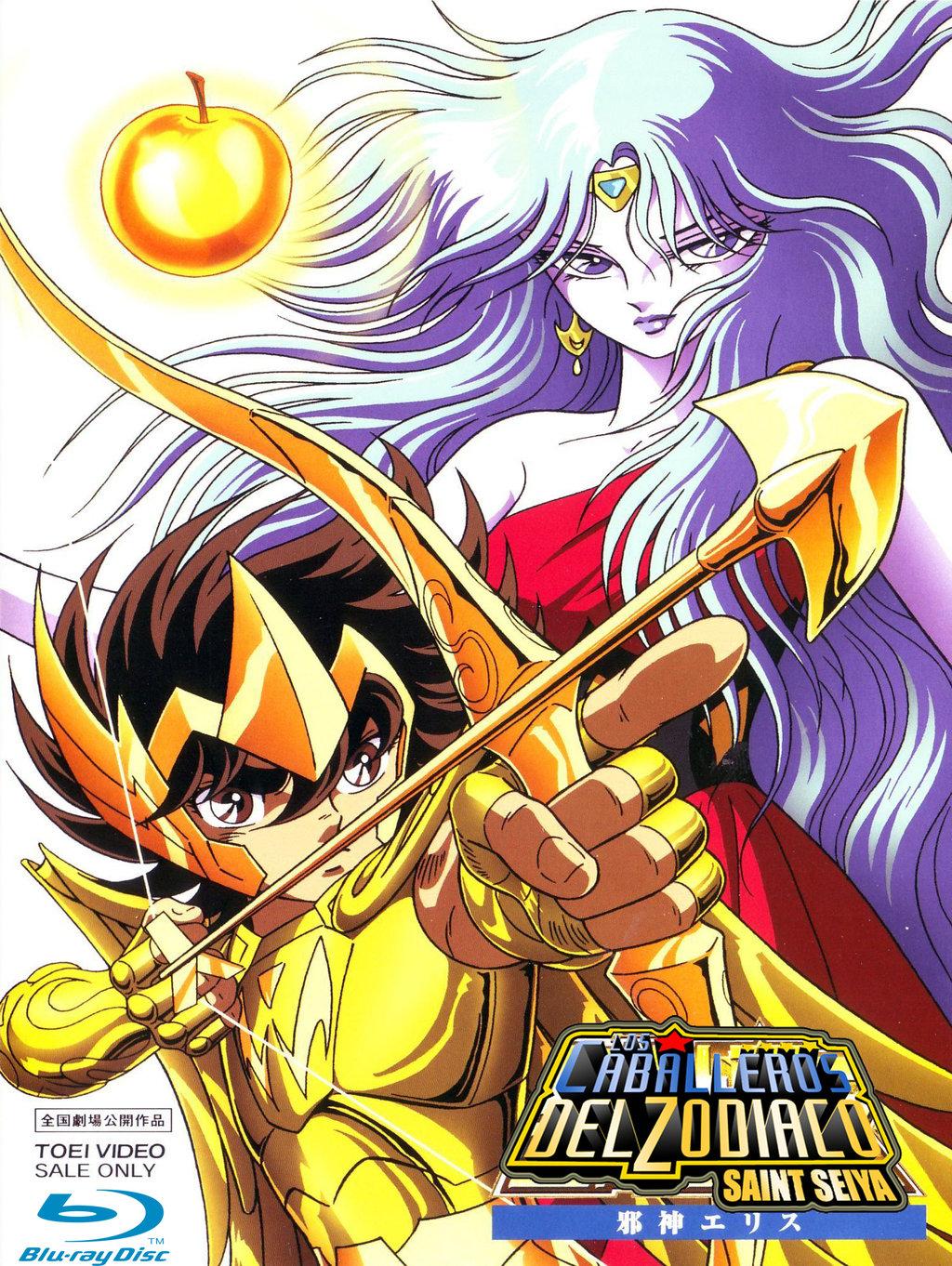 Los Caballeros del Zodiaco 1 : La Leyenda de la Manzana de Oro