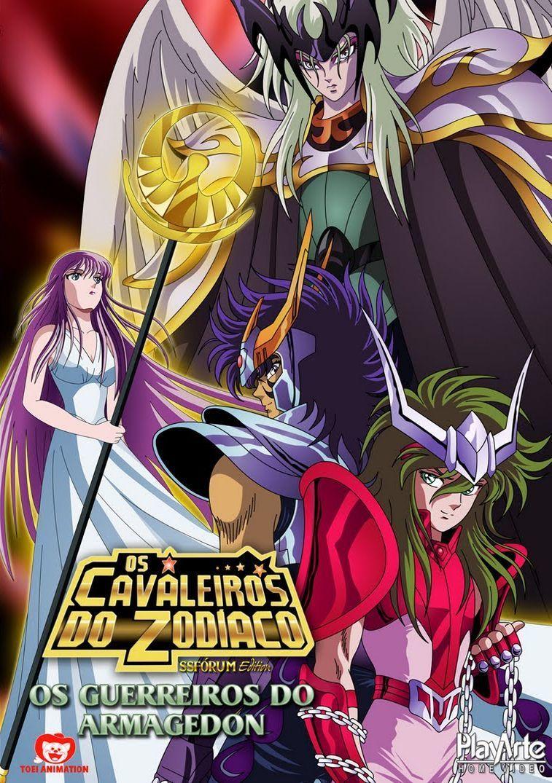 Los Caballeros del Zodiaco 4 : La Batalla del Armagedon