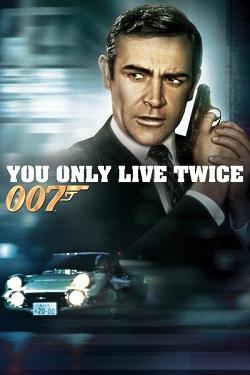 El Agente 007 : Solo se Vive Dos Veces