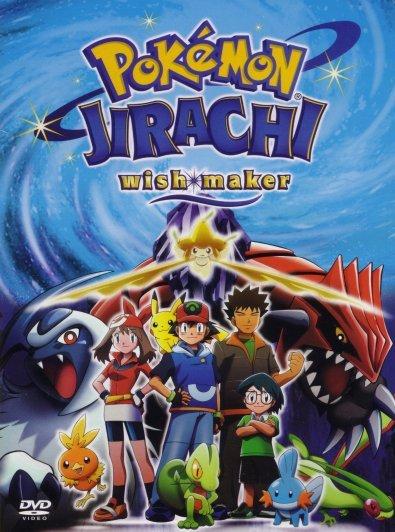 Ver Película Pokemon 6 : Jirachi y los deseos (2004)