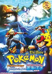Ver Película Pokemon 9 : Ranger y el templo del mar (2007)
