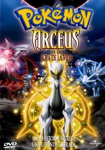 Ver Película Pokemon 12 : Arceus y la joya de la vida (2009)