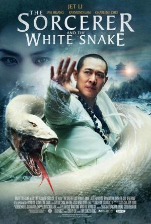La Maldicion De La Serpiente