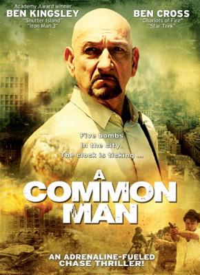 Ver Película Un Hombre Comun (2012)