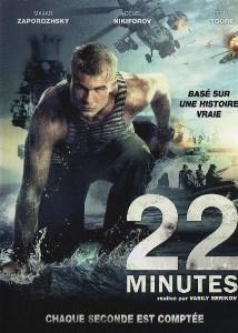 Ver Película 22 Minutos (2014)