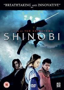 Ver Película Shinobi (2005)