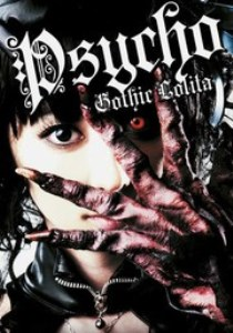 Gothic y Lolita Psycho