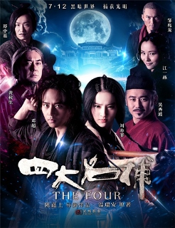 Ver Película The Four (2012)