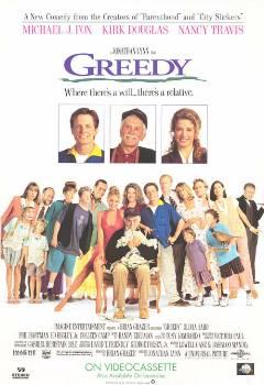 Ver Película El que Espera Desespera (1994)